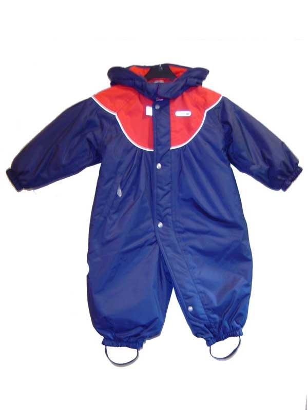 Распродажа Зимней Одежды Для Детей Рейма